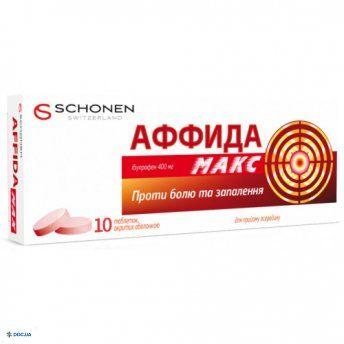 Аффида Макс таблетки 400 мг №10
