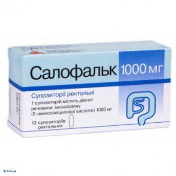 Салофальк суппозитории 1000 мг №10