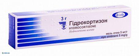 Гидрокортизон мазь глазная 0,5% 3 г