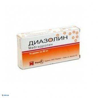 Диазолин драже 0,05 №10 Фармак
