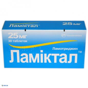 Ламиктал таблетки 25 мг №30