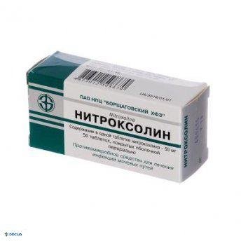 Нитроксолин таблетки 50 мг, N50 БХФЗ