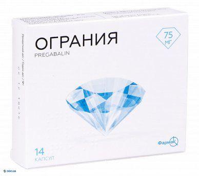 Ограния капсулы 75 мг, №14