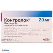 Препарат: Контролок таблетки гастрорезистентные 20 мг, №14