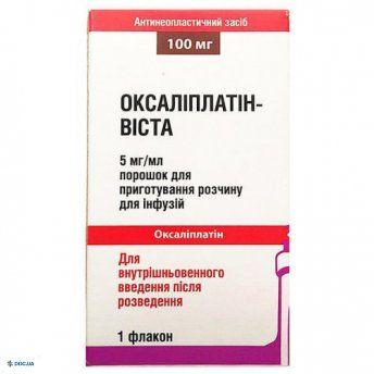 Оксалиплатин-Виста порошок для приготовления раствора для инфузий 100 мг флакон, №1