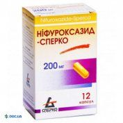 Препарат: Нифуроксазид-Сперко капсулы 200 мг, N12