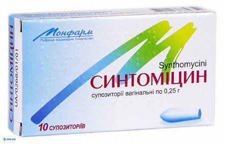 Синтомицин суппозитории вагинальные 0,25 г №10