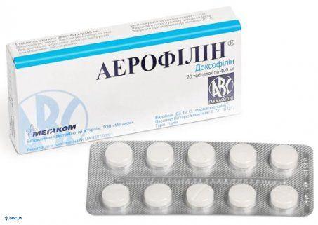 Аэрофиллин таблетки 400 мг, №20
