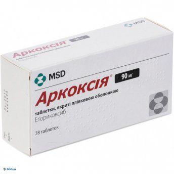 Аркоксия таблетки, п/о 90 мг блистер, №28