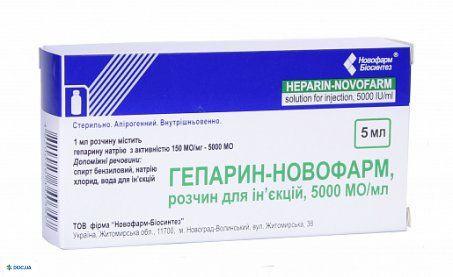 Гепарин-Новофарм раствор для инъекций 5000 МЕ/мл флакон 5 мл №5