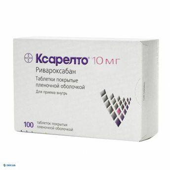 Ксарелто таблетки 10 мг №100
