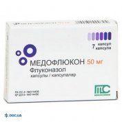 Препарат: Медофлюкон капсулы 50 мг, №7