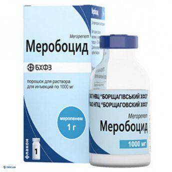 Меробоцид порошок для раствора для инъекций 1000 мг флакон №1