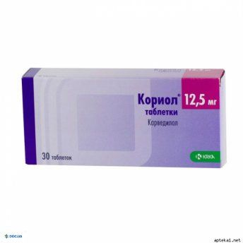 Кориол таблетки 12,5 мг №28