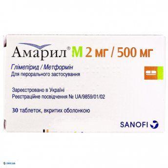 Амарил M таблетки 2 мг/500 мг №30