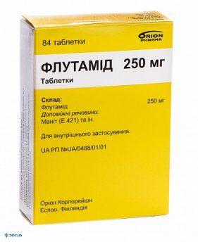 Флутамид таблетки 250 мг, №84