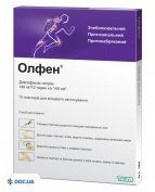 Препарат:  Олфен пластырь трансдермальный 140 мг/12 часов №10