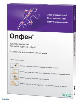 Олфен пластырь трансдермальный 140 мг/12 часов №10