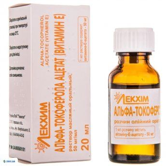 Витамин Е раствор масляный оральный 50 мг/мл флакон 20 мл