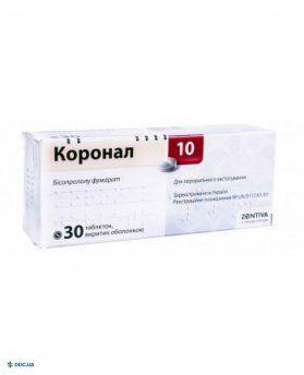 Коронал 10 мг таблетки №30