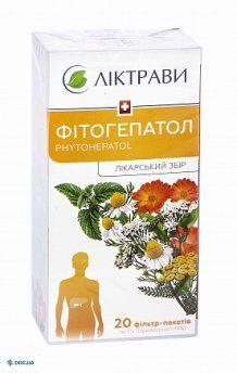 Фитогепатол сбор фильтр-пакет 1,5 г №20