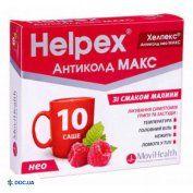 Препарат: Хелпекс Антиколд Нео Макс порошок для орального раствора малина саше 4г №10
