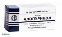 Препарат: Аллопуринол таблетки 100 мг №50 БХФЗ