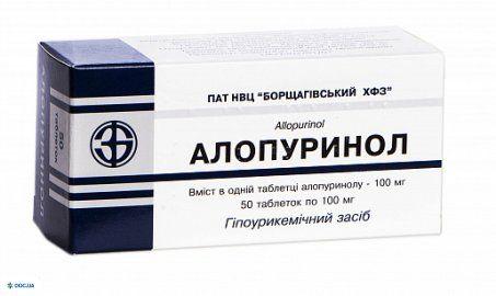 Аллопуринол таблетки 100 мг №50 БХФЗ