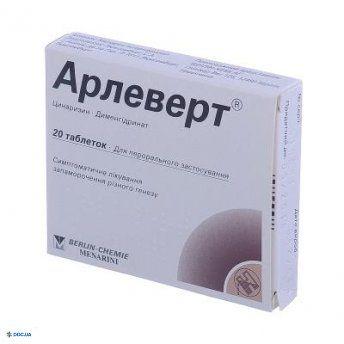Арлеверт таблетки блистер, №20