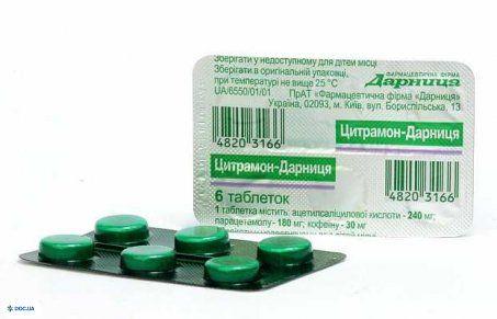 Препарат: Цитрамон-Д таблетки N6