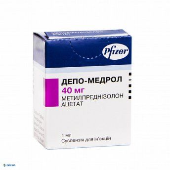 Депо-медрол суспензия для инъекций 40 мг/мл флакон 1 мл, №1