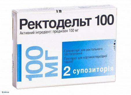 Ректодельт 100 суппозитории ректальные 100 мг, №2