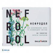 Препарат: Нефродол таблетки, №60