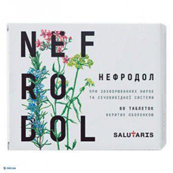 Нефродол таблетки, №60