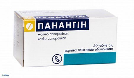 Панангин таблетки №50