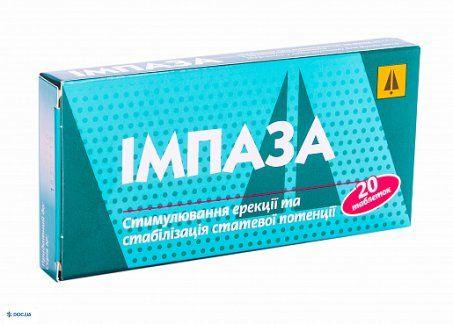Импаза таблетки блистер, №20