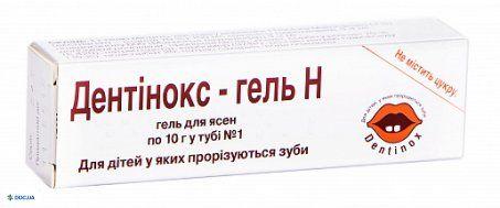 Дентинокс-гель н гель для десен туба 10 г, №1