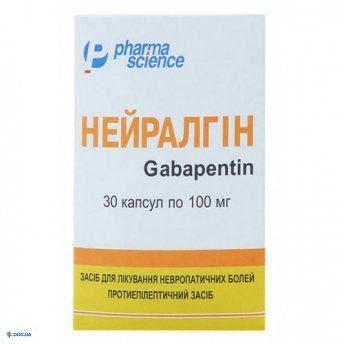 Нейралгин капсулы 100 мг, №30