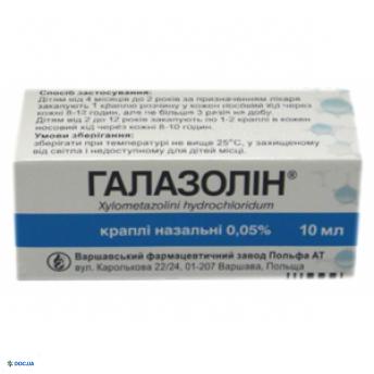 Галазолин капли назальные, раствор 0,05 % флакон-капельница 10 мл, с контролем вскрытия, №1