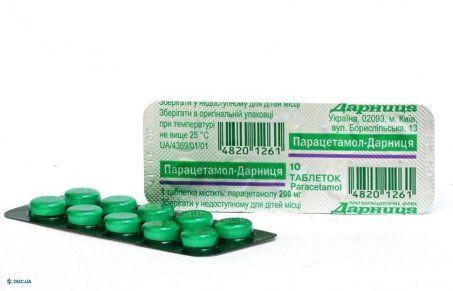 Препарат: Парацетамол-Дарница таблетки 200 мг №10