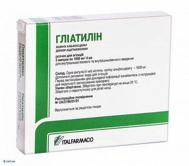 Глиатилин раствор для инъекций 1000 мг/4 мл ампула 4 мл, №3