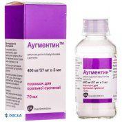 Препарат: Аугментин порошок для оральной суспензии 400 мг/5мл + 57 мг/5мл 70 мл