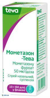 Мометазон-Тева спрей назальный, суспензия 50 мкг/доза флакон 10 г, 60 доз, №1