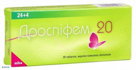 Дроспифем 20 таблетки, покрытые пленочной оболочкой 0,02 мг + 3 мг блистер, №28