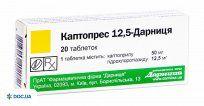 Препарат: Каптопрес 12,5 Дарница таблетки №20