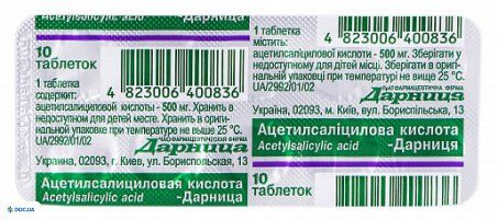 Ацетилсалициловая кислота-Дарница таблетки 500 мг №10