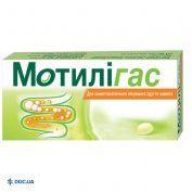 Препарат: Мотилигас капсулы 120 мг №20