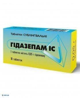 Гидазепам IC таблетки сублингвальные 0,05 г блистер, №10