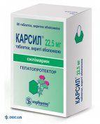 Препарат: Карсил таблетки, покрытые оболочкой 22,5 мг, №80