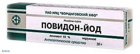 Повидон-йод линимент 10 % туба 30 г №1